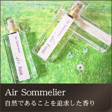 Air Sommelier