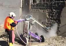 Beton auswaschen entfernen Entfernung Hochdruck Höchstdruck Falch