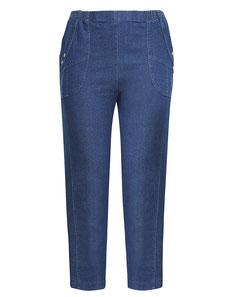 Damen Jeans Größe 44 - 54