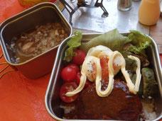 硫黄岳 テント泊 体験