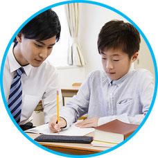 学習塾まなび舎の授業方針は一つ一つを繰り返すこと