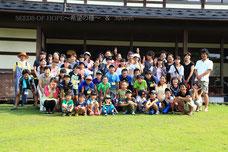 2013年7月福島保養キャンプ