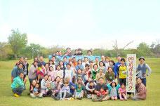 2014年5月保養キャンプ