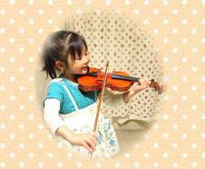 バイオリン教室レッスン室