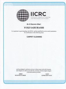 アメリカIICRC認定カーペットクリーニングテクニシャン認定証