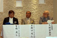 左からRC・宮崎武L、ZC・井野口光L、名誉顧問・久保田喜平氏