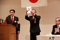 太田市に「温度計」の目録を贈呈