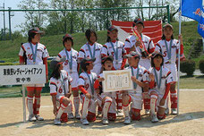 女子準優勝の東横野レディージャイアンツ