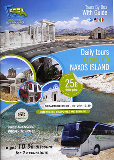 To Do and See on Naxos island Greece