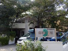 品川 大崎 翡翠原石館