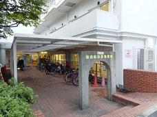 品川区 小関児童センター