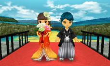 Hochzeit in Tsuyukusa