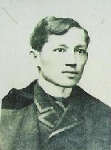 an introuction to the life of rizal Because of this indeterminacy, the ruling elite and its state agencies are utilizing  everything in their power to make rizal, his life and writings,.
