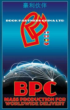 La production de masse, avec BOOK PARTNERS CHINA Ltd à SHENZHEN.