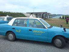 宮古島タクシー