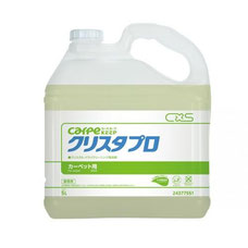 カーペット用洗剤「クリスタルプロ」