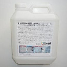 石鹸カス・水垢汚れ落とし【スーパー8L】