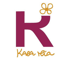 Kara Mía