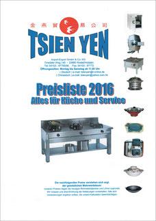 Katalog mit asiatischer Küchenausstattung, Chinaherde, Entenofen und vieles mehr.