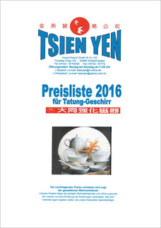 Katalog mit Tatung Geschirr aus Taiwan mit den Mustern blauer Lotus, Phönix und vieles mehr.