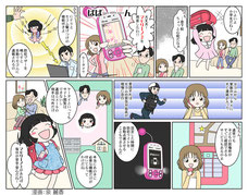au様 漫画成作