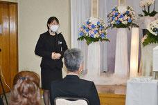 家族葬でのマスク着用