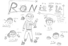 元住吉「RON進学塾」生徒のための学習室の部屋