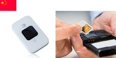 中国向けポケットWi-Fi・SIMカードサンプリング インバウンド集客プロモーション