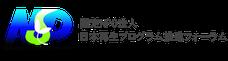 日本再生プログラム推進フォーラム