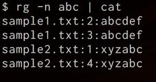 パイプで繋いだ場合の出力。「:」区切りの形式。デフォルトだと行番号が出力されないため、-nオプションを付与