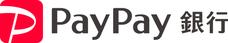 PayPay(ペイペイ)銀行