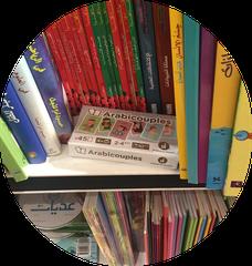 Sezione libreria di arabook