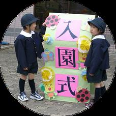 長崎県の幼稚園・幼稚園へお勤めの職員の皆様へ