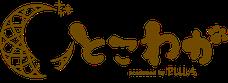 ヘッドスパ専門店 とこわか【プーラ式ヘッドスパ埼玉/さいたま市/浦和エリア】