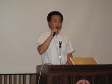 京都運輸支局 川合首席専門官