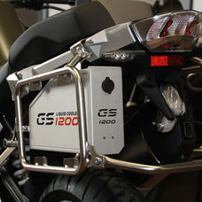 Toolbox BMW R1200GS & ADV