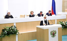 Кирилл, патриарх, Матвиенко В., Рождественские парламентские встречи, Совет Федерации, 2020, Великая Победа