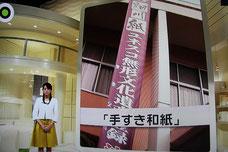 日本テレビ ニュース ZERO