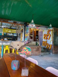 Pintochanlhek Phuket