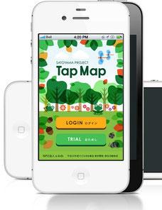 スマートフォンアプリ「Tap Map」2012