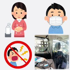 プラス介護タクシーの予防方法