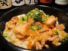 阿波尾鶏とあわそだちの親子丼