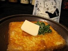 おっさん豆腐の豆腐ステーキ