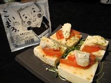おっさん豆腐とカマンベールのカプレーゼ
