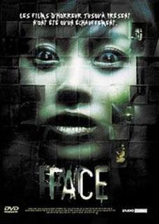 Face de Yoo Sang-Gon - 2004 / Horreur