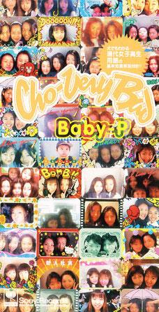 Baby-P