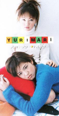 YURIMARI