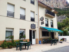 Hotel Restaurante Durtzi