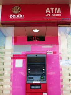 Geldautomat in Thailand