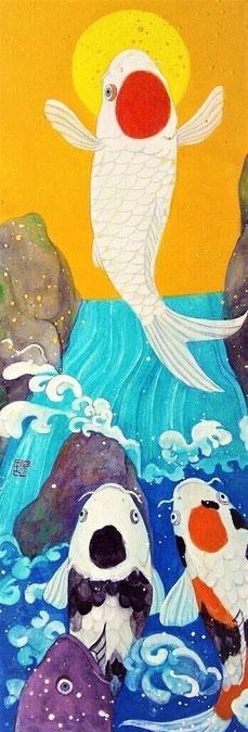 タイトル:「登竜門」 サイズ:WSM号  技法:日本画